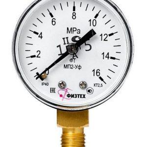 MGB - Манометр для редукторов газовых баллонов МП2-Уф 0-0.25 Мпа кл.т. 2.5 d 50 IP40 М12х1.5 РШ