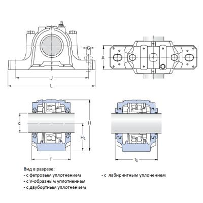 MGB - Разъемная подшипниковая опора в комплекте с подшипником SNL 508-607 + 1208K + H208 + TSN 508G IBU-IBB