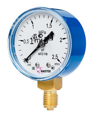 MGB - Манометр для кислорода ДМ 05063-2.5 МПа-2.5-01 О2